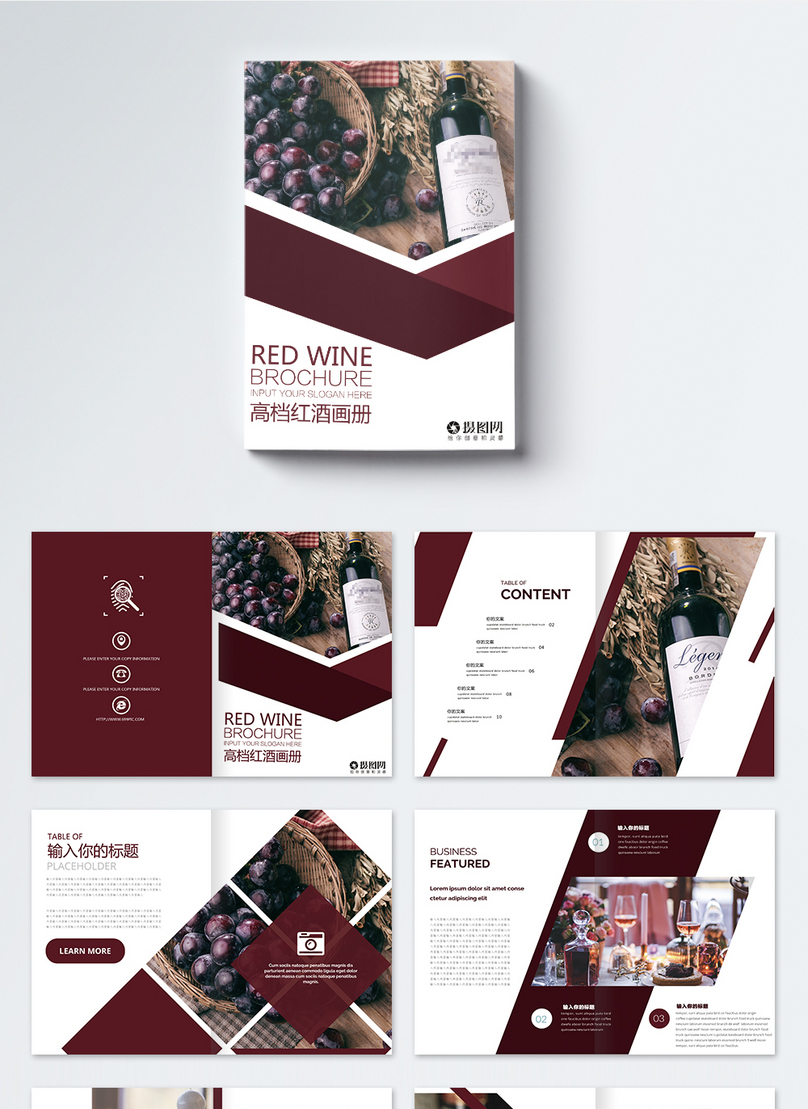 Wine And Red Wine Album Template Imagepicture Free Download