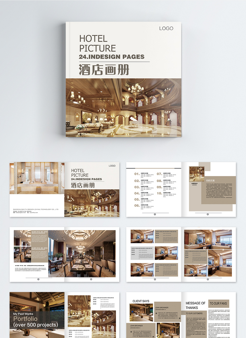 Hotel Brochures Template Imagepicture Free Download