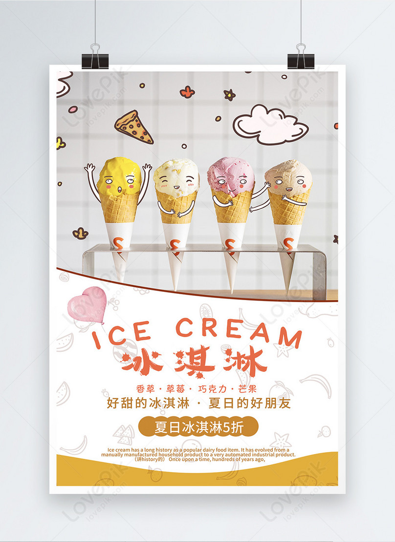 ice cream cold drink poster