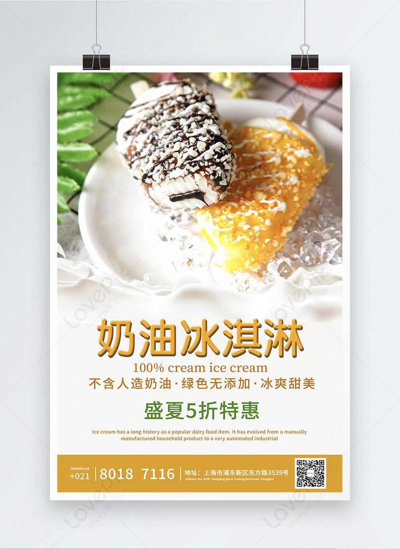 cream ice cream poster