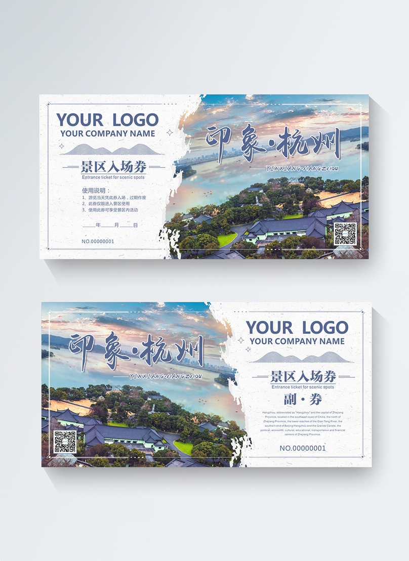 entrance ticket for scenic spots