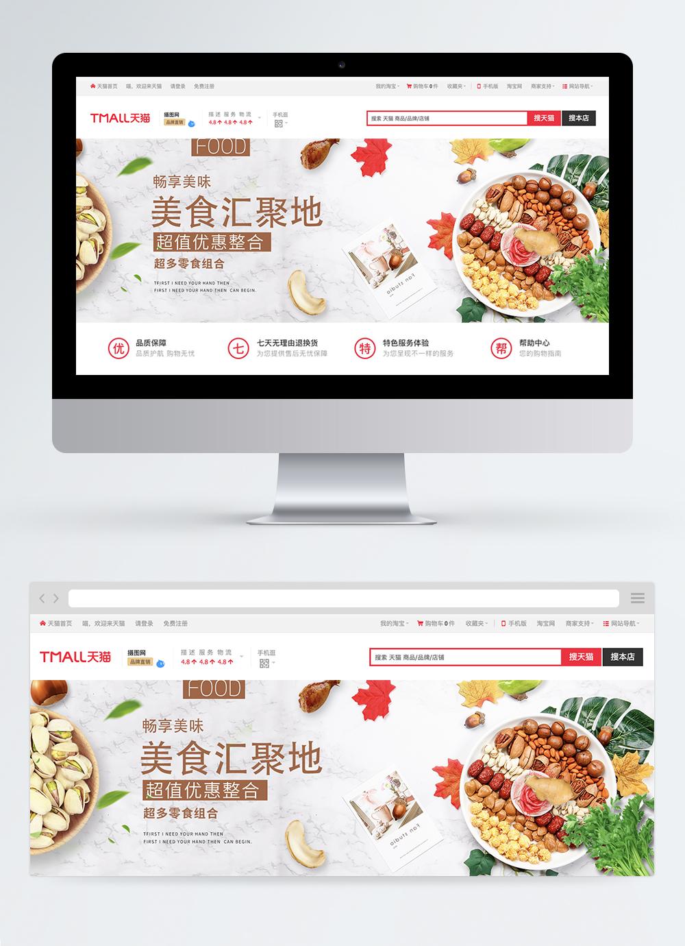 Tawaran Promosi Baru Pada Spanduk Makanan Ringan