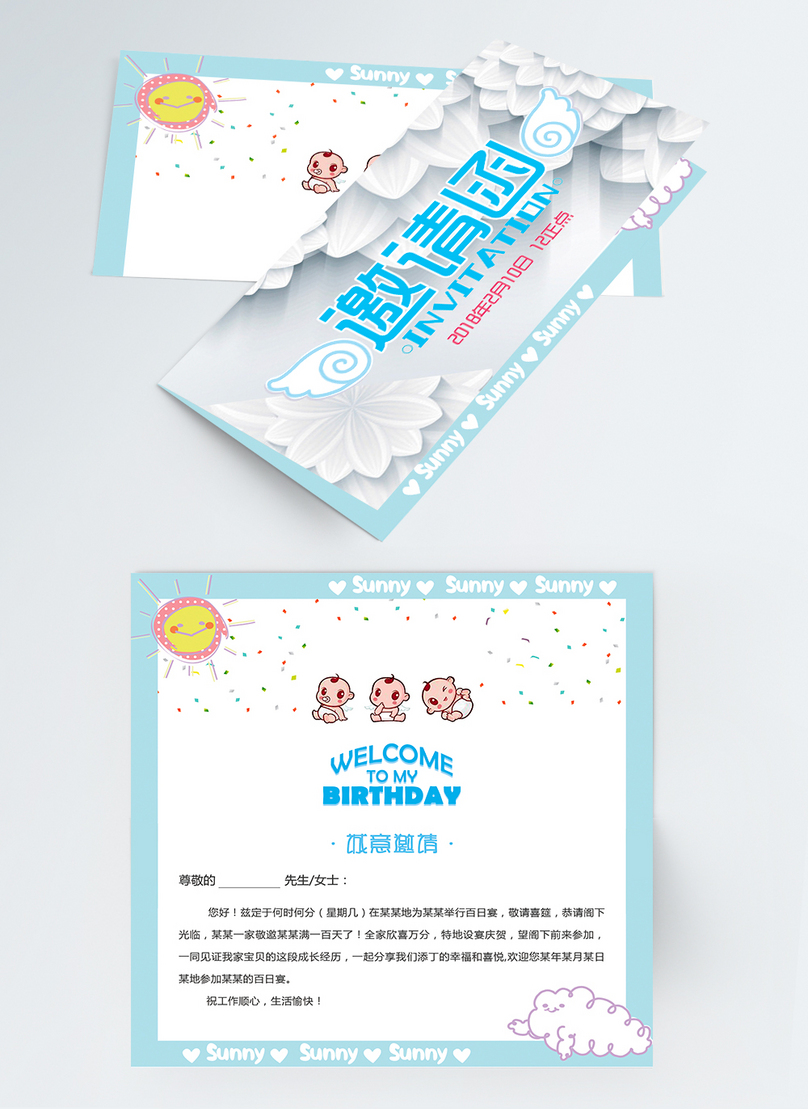 Blue Origami Baby Birthday Invitation Letter Template Image Picture