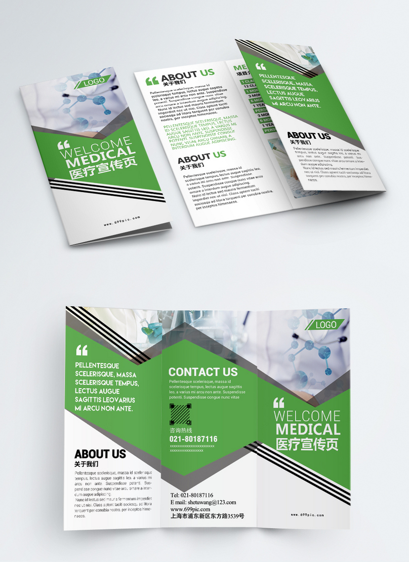 Three pages of medical propaganda template image_picture free ...