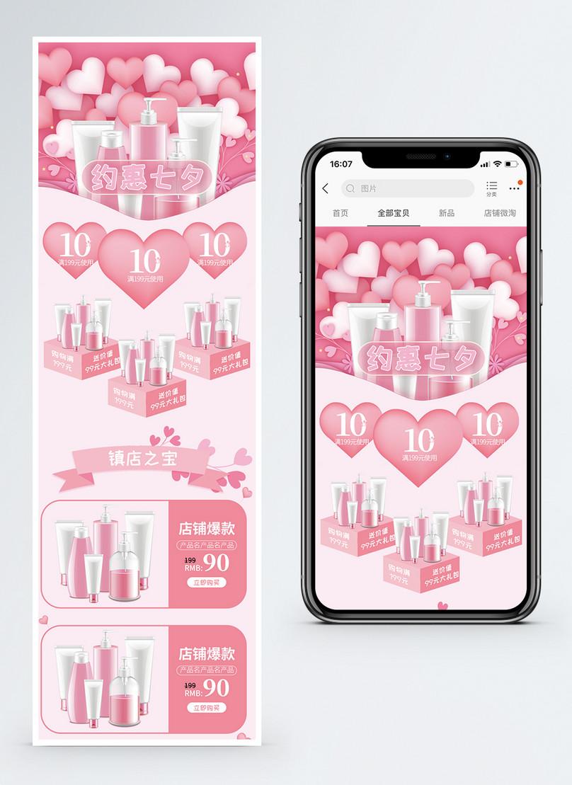 01805 dating line