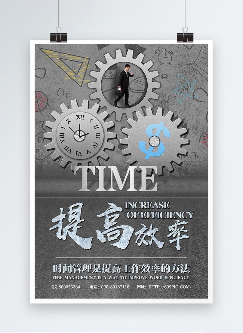 El Tiempo Es El Afiche Motivacional De La Empresa Beneficio