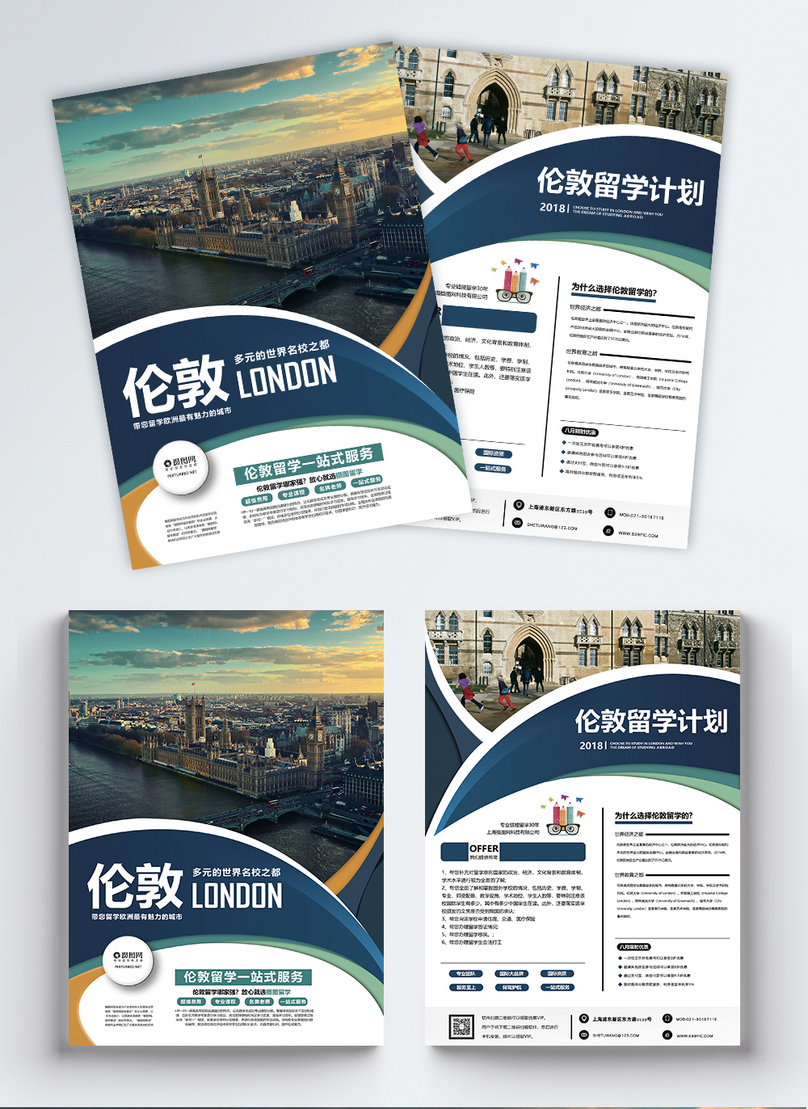 London Study Flyer Template Image Picture Free Download