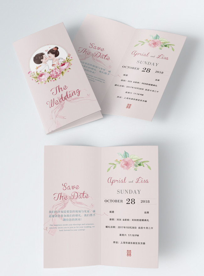 Wedding Invitation Invitation Two Fold Template Image Picture Free Download 400408564 Lovepik Com