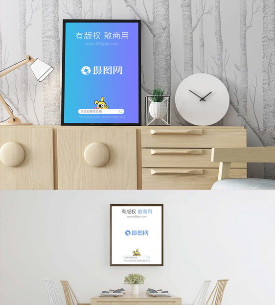 Simple Home Interior Poster Scene Mockup Images Template 400429698 M