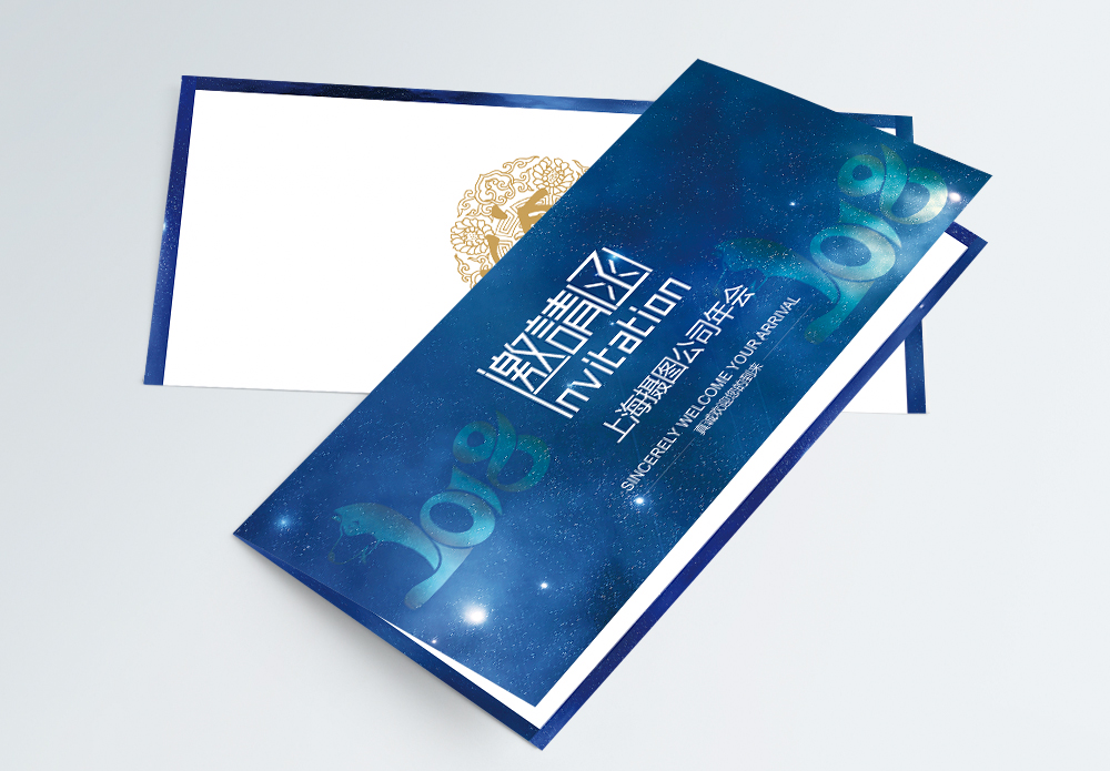 Открытка, открытки пригласительные на конференцию