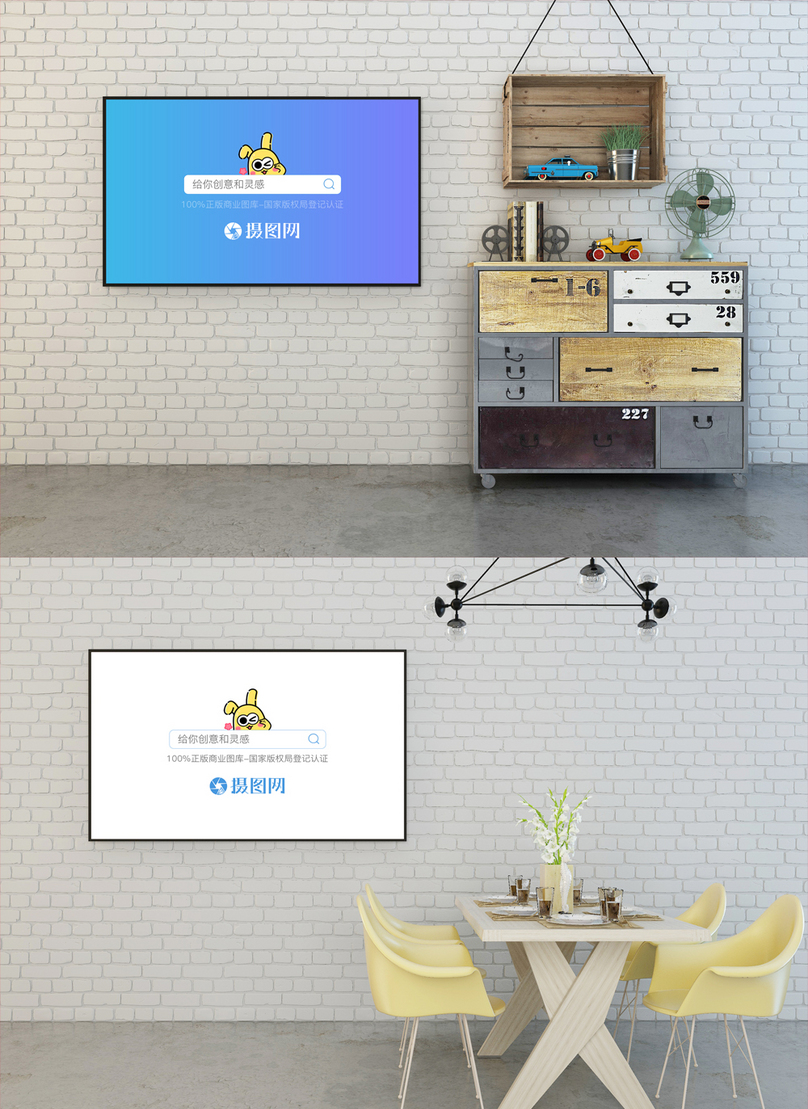 Background Wall Decorative Painting Mockup Template Image Picture