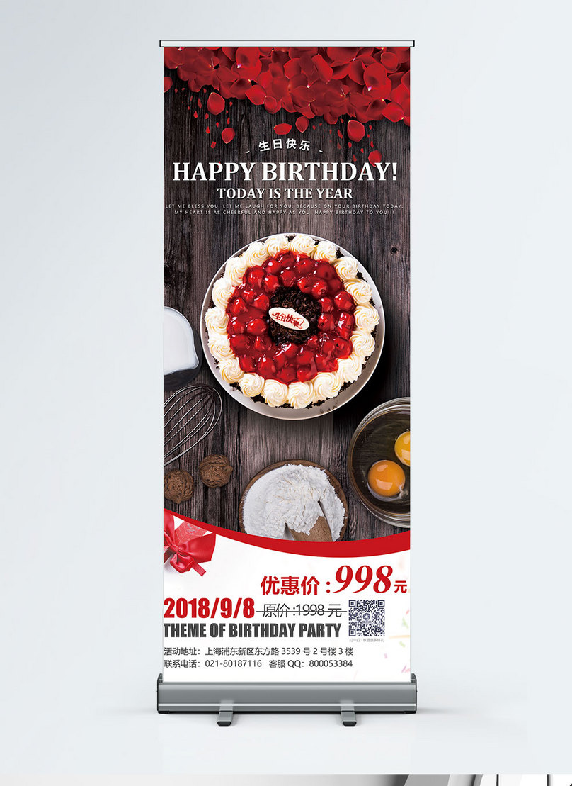 Birthday Cake Promotion X Exhibition Rack Template Imagepicture