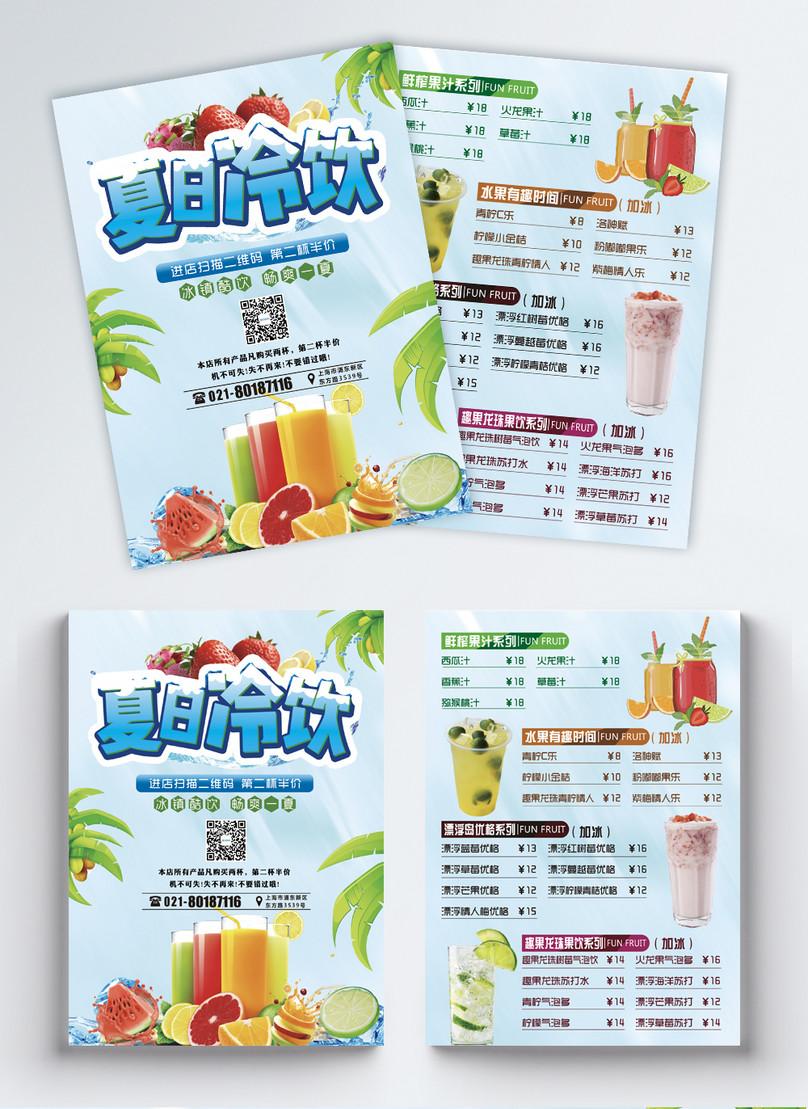 Summer Cold Drink Leaflet Template Imagepicture Free Download