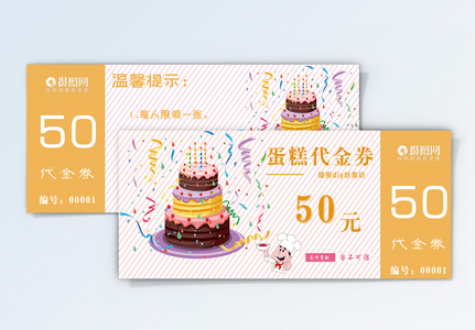 30784 Cake Coupons Pictures Cake Coupons All Stock Images Lovepik Com