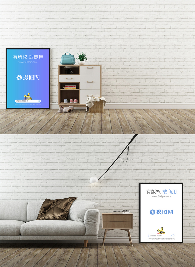 White Wall Background Decorative Painting Mockup Template