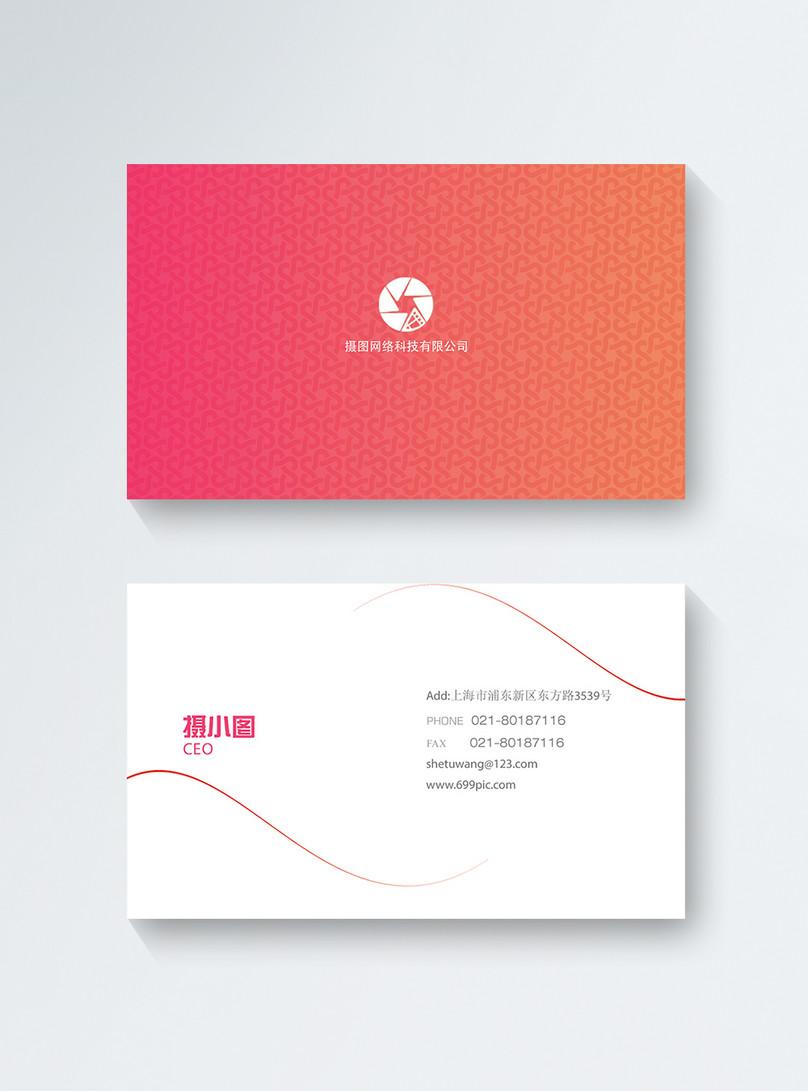 Gradual Red Creative Business Enterprise Personal Business Card