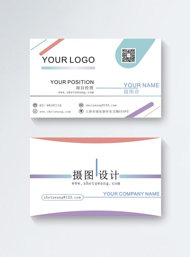 Desain Kartu Nama Segar Gambar Unduh Gratis Templat 400485288 Format Gambar Cdr Lovepik Com