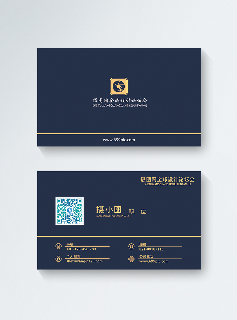 Blue Business Personal Business Card Template Imagepicture Free