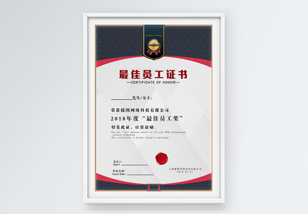 best sales contribution award certificate images template