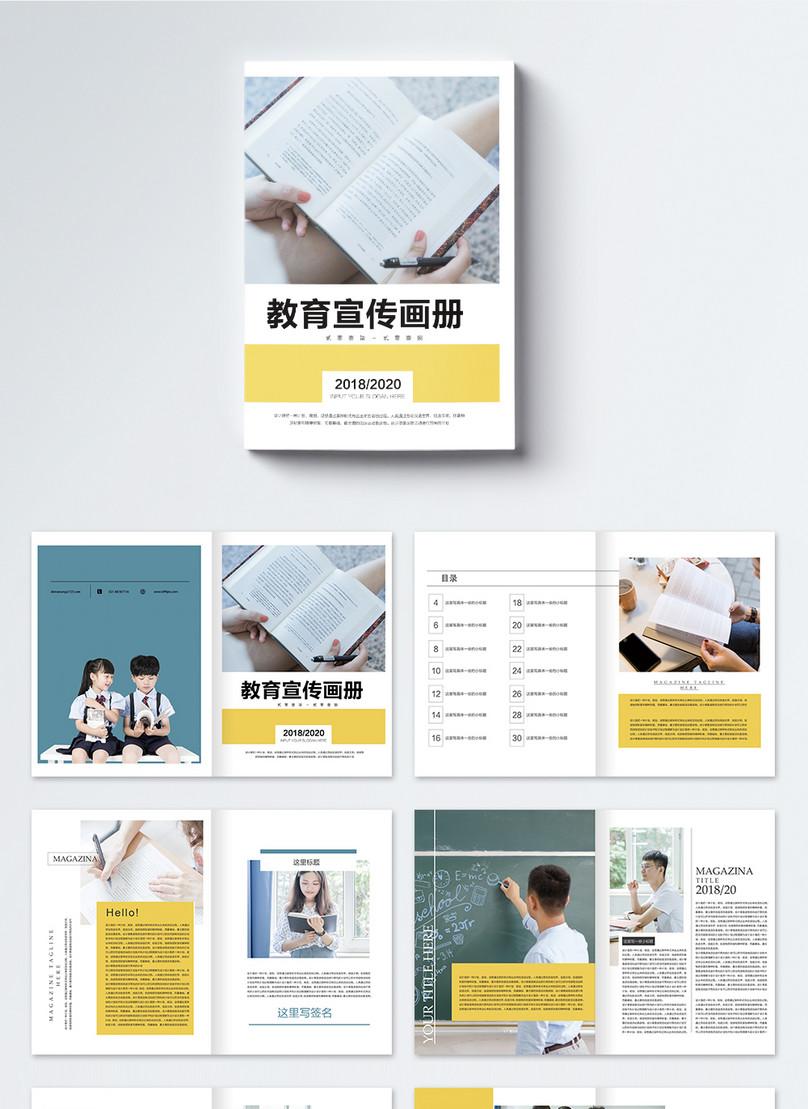 pädagogische broschüre