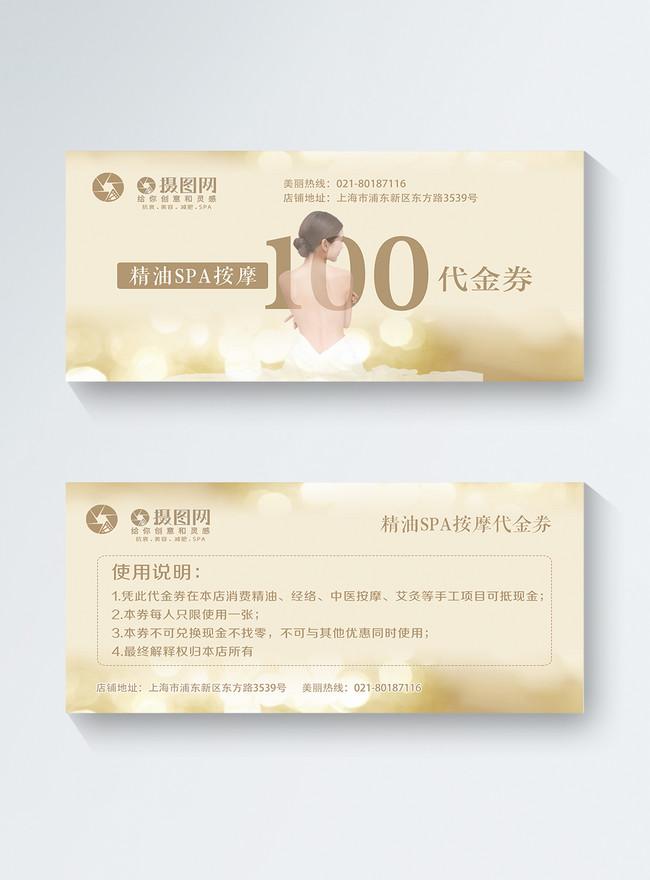 Golden Spa Massage Voucher Template Image Picture Free Download 400554236 Lovepik Com