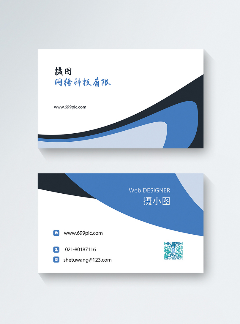 Creative Personal Business Card Template Imagepicture Free Download