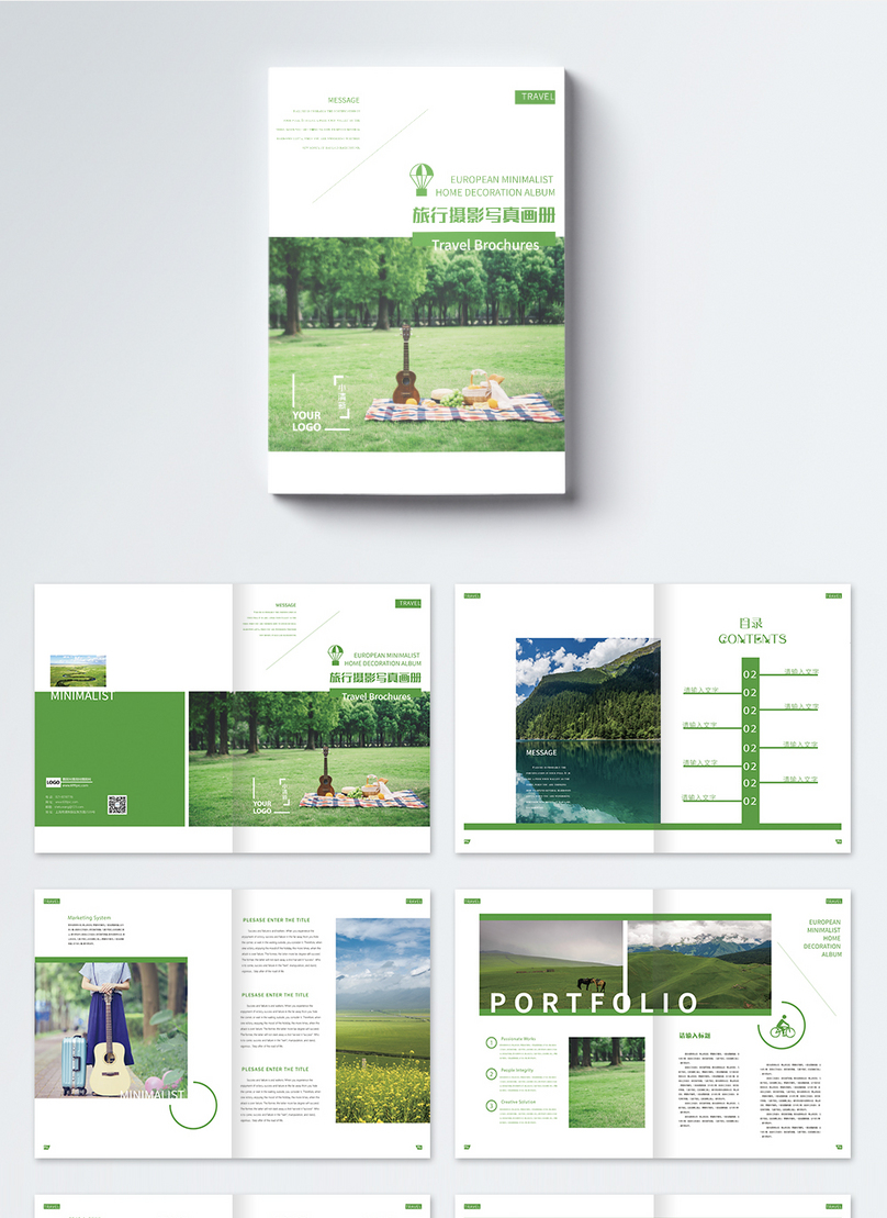 Photo brochure of travel photography template image_picture