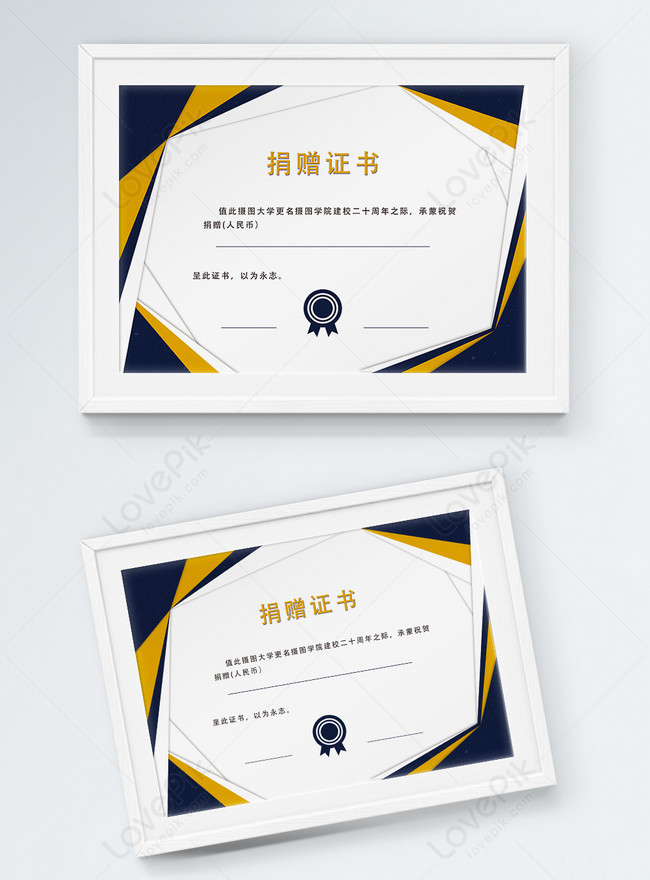 yellow and blue donation certificate
