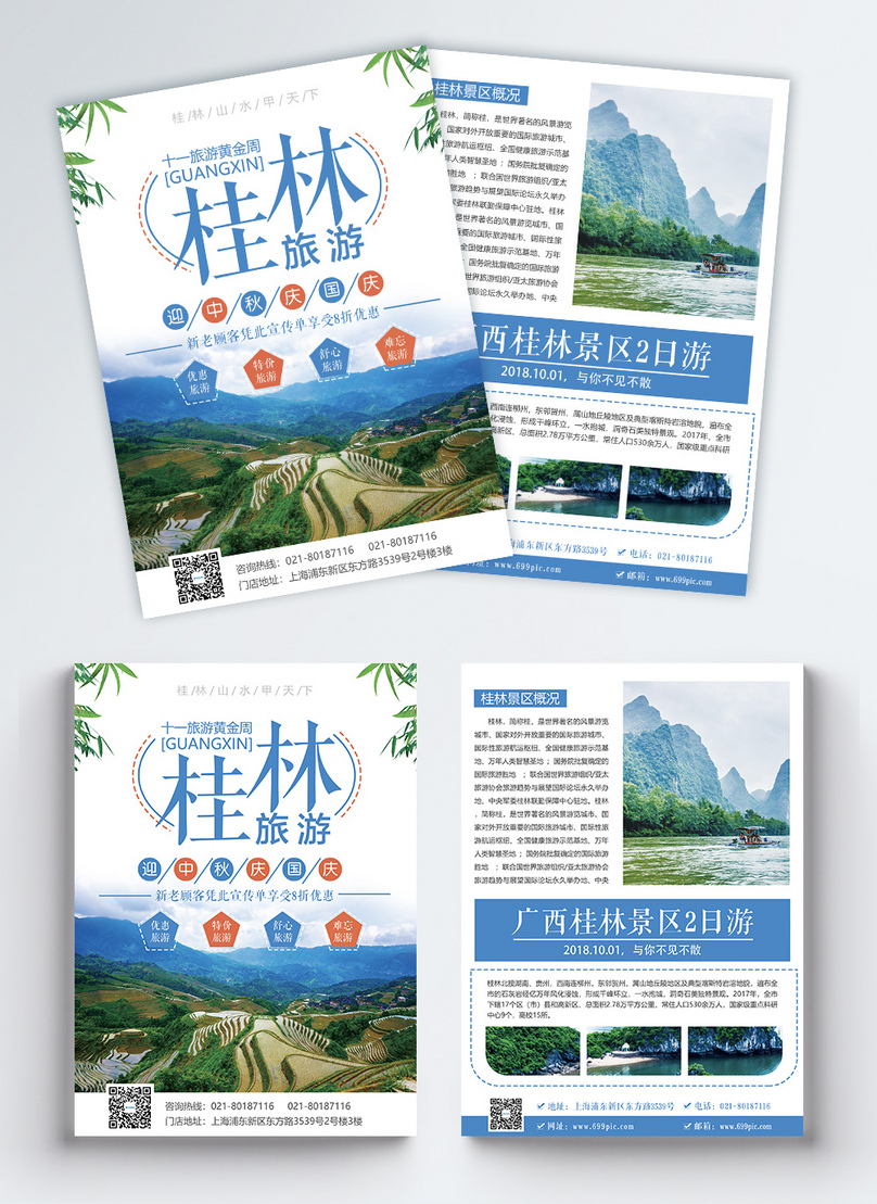 tourism publicity