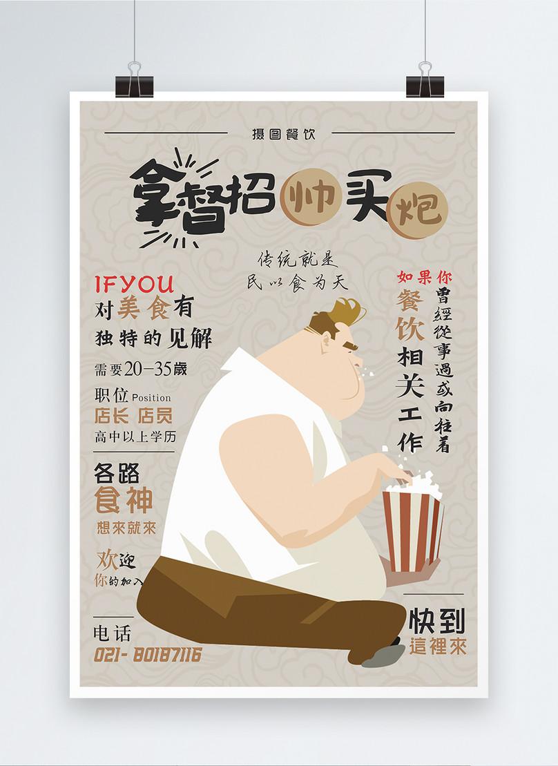 Banner Kedai Makanan Cdr - desain spanduk keren