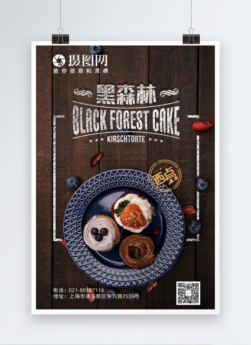 Promosi Contoh Poster Jualan Makanan | Contoh Poster