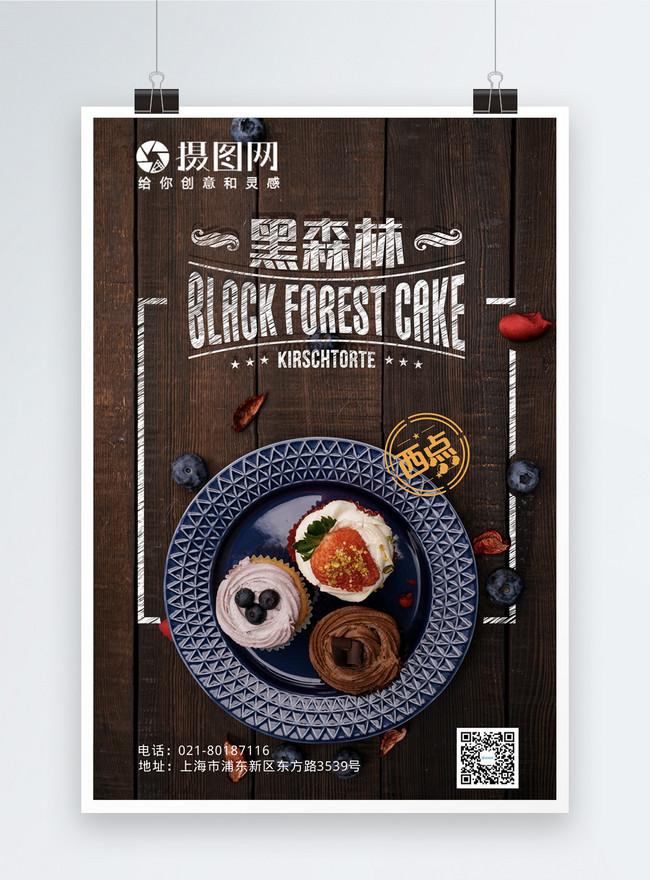 Poster Promosi Makanan Penutup Kue Ulang Tahun Gambar Unduh Gratis Templat 400598508 Format Gambar Cdr Lovepik Com