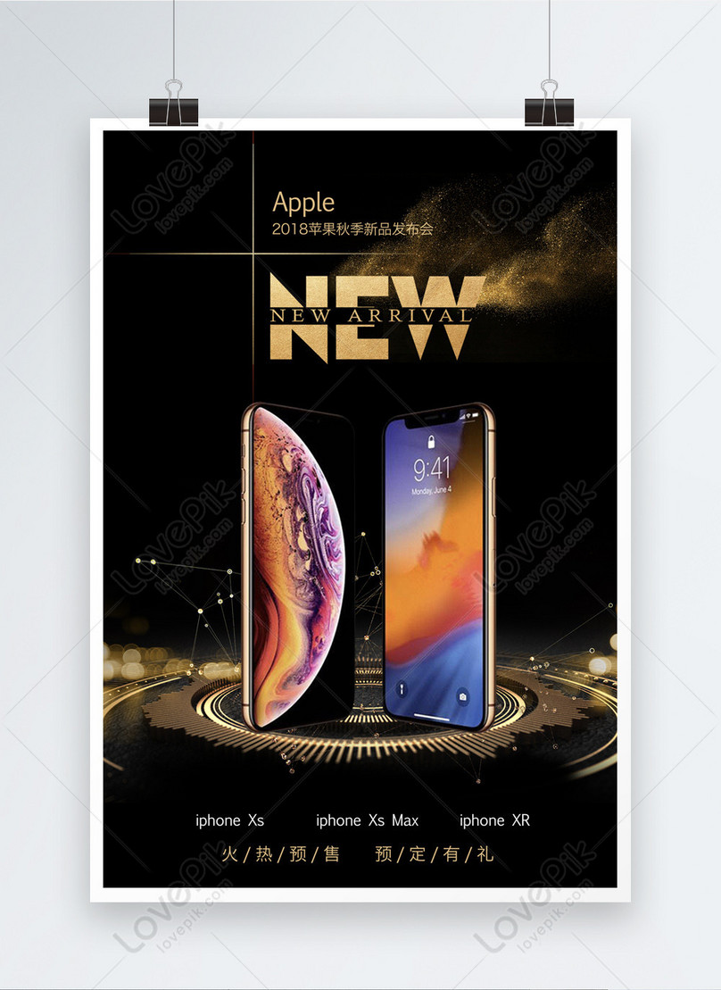 iphone new product launches poster
