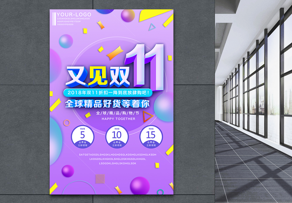 Double Eleven Business Promotion Poster Template Images Double