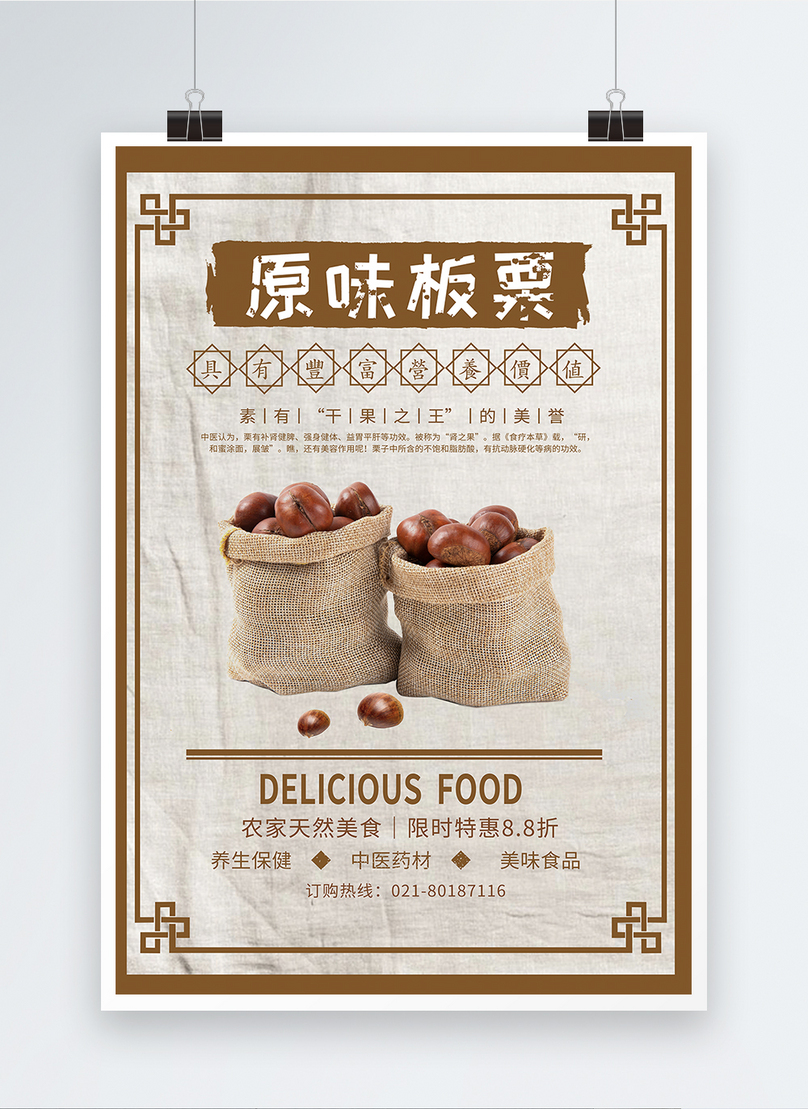 retro traditional chestnut food posters template image picture free