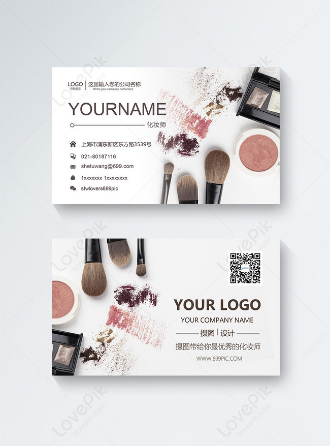 Name Card Design For Makeup Artist
