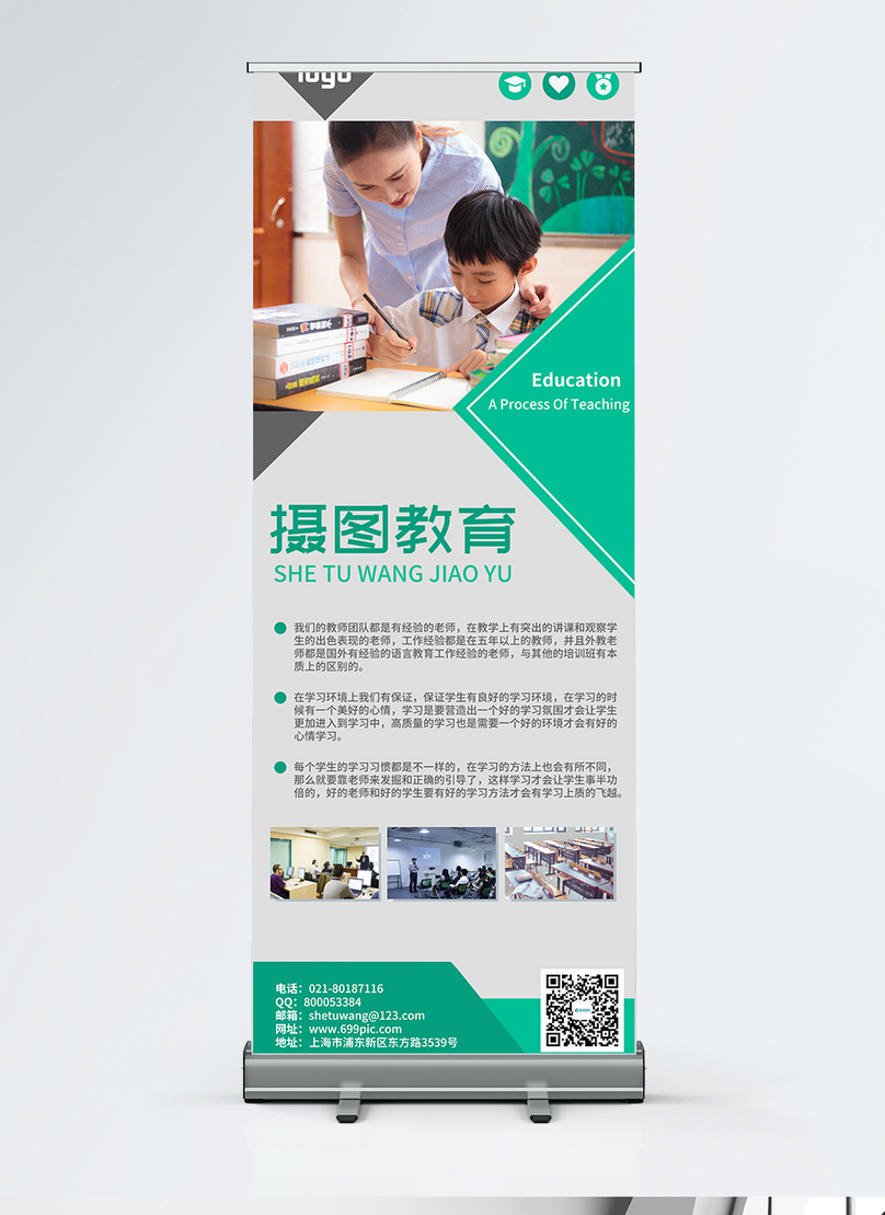Roll Up Banner Design For Education And Training Institutions Template Image Picture Free Download 400626622 Lovepik Com