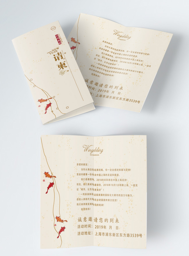 Concise Banquet Invitation Template Image Picture Free Download 400628134 Lovepik Com