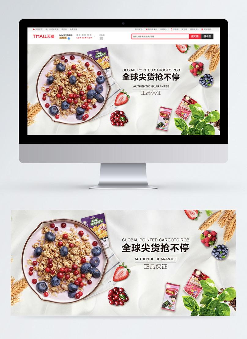 Desain Spanduk Makanan Psd - desain banner kekinian