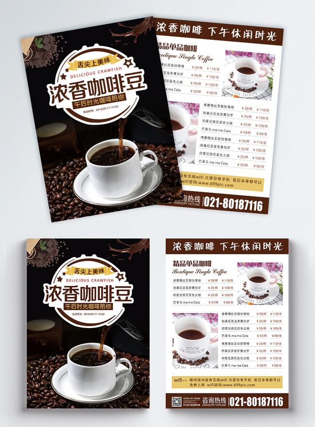 Brosur Menu Cafe Gambar Unduh Gratis Templat 400630276 Format Gambar Psd Lovepik Com