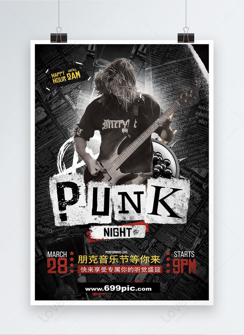 black gothic punk music festival poster