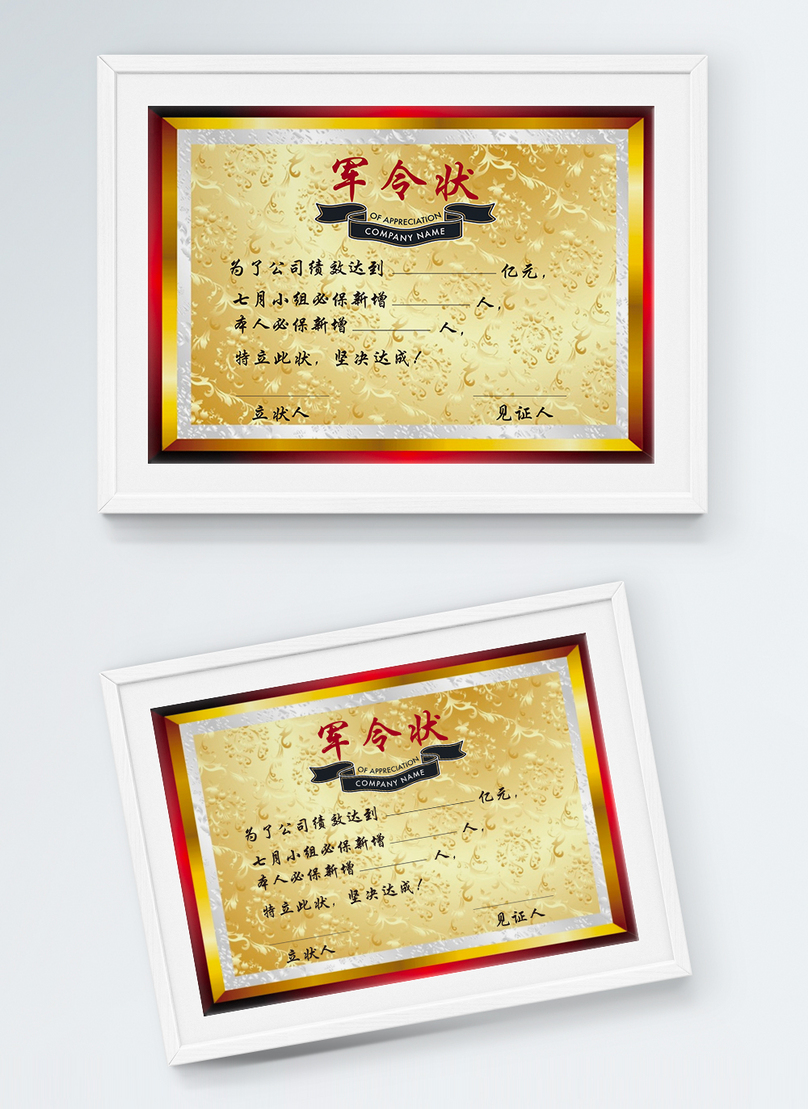 Golden And Gorgeous Written Pledge To Fulfill Military Orders