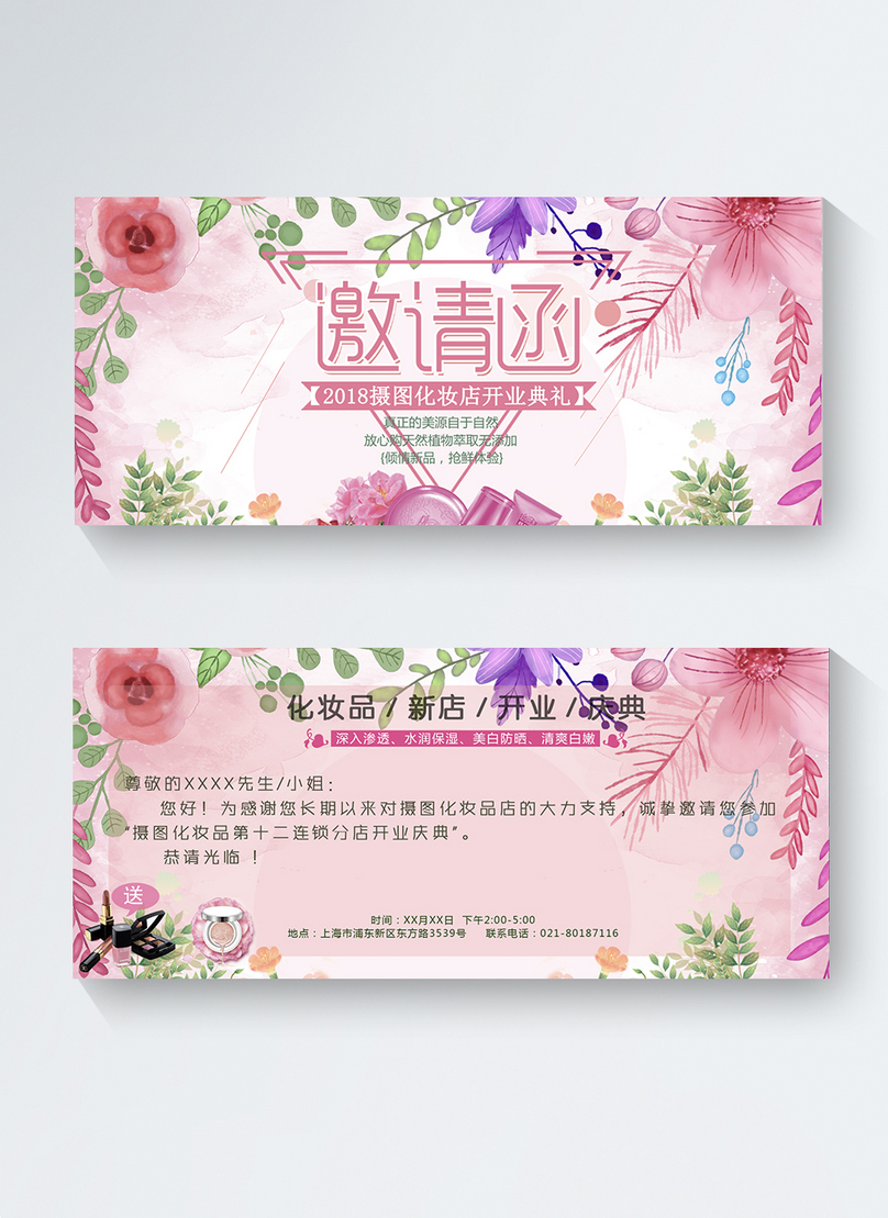 Invitation For Opening Ceremony Of Pink Makeup Store Template