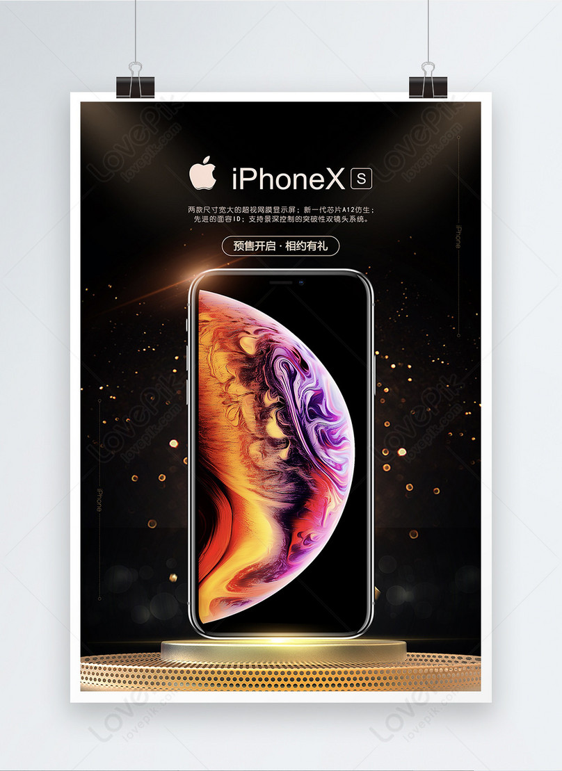 iphonexs posters