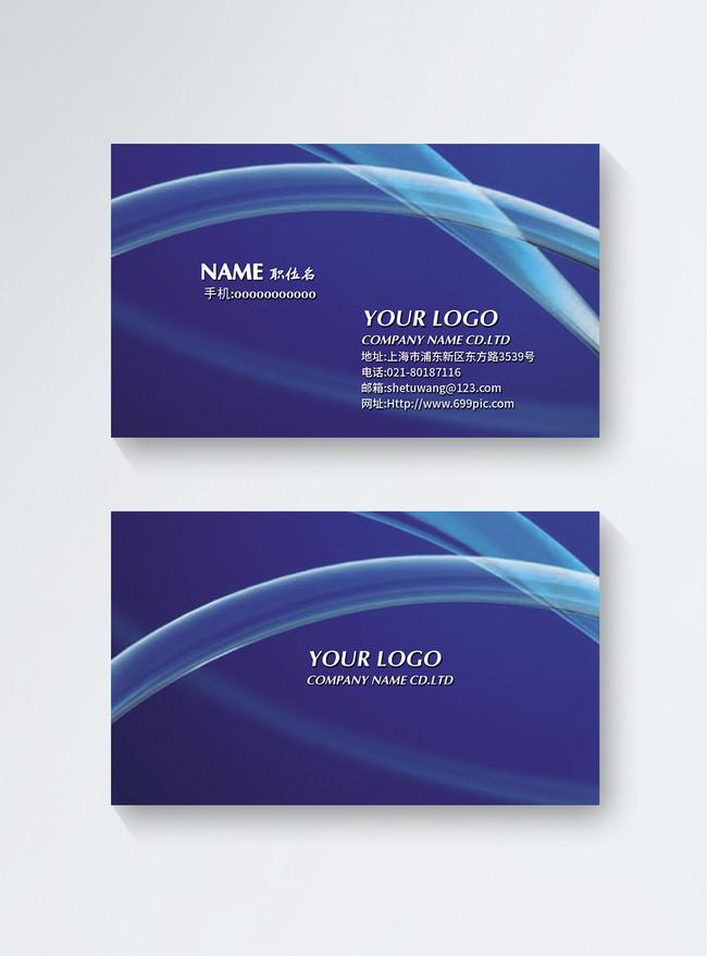 blue simple business card design