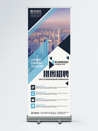Exhibition Booth Psd : Exhibition stand design mockup on behance