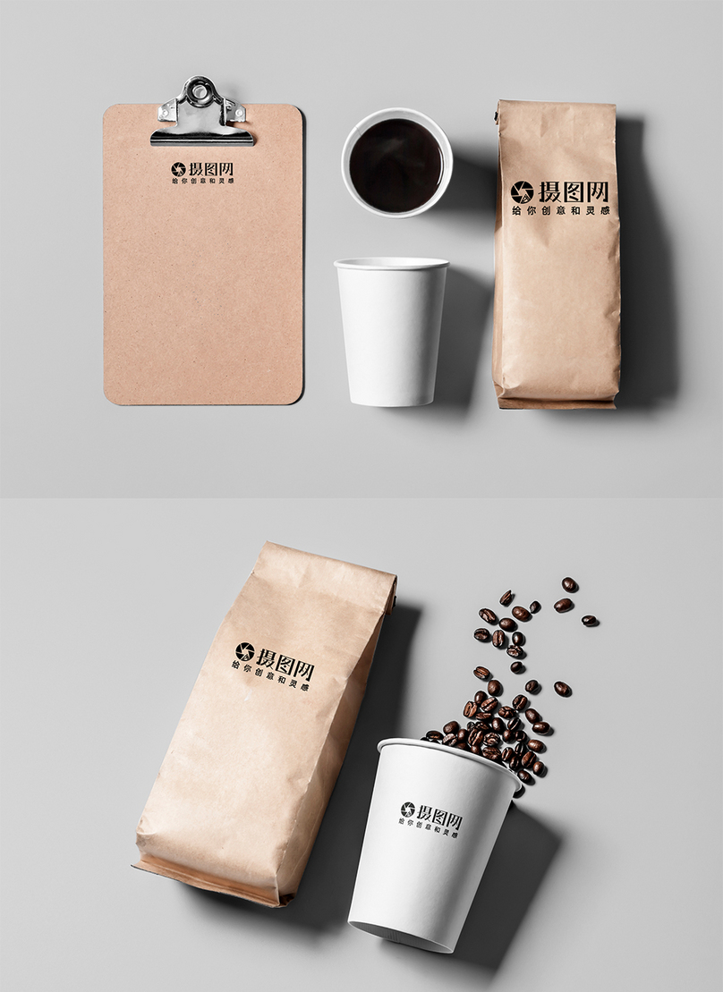 咖啡豆包裝vi樣機