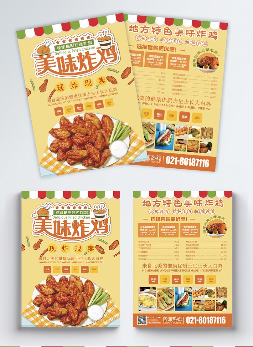 Risalah Makanan Ayam Goreng Yang Lazat Gambar Unduh Gratis Imej