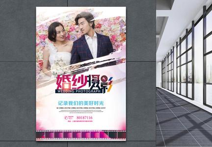 Korean Wedding Dress Images 37573 Korean Wedding Dress Pictures Free