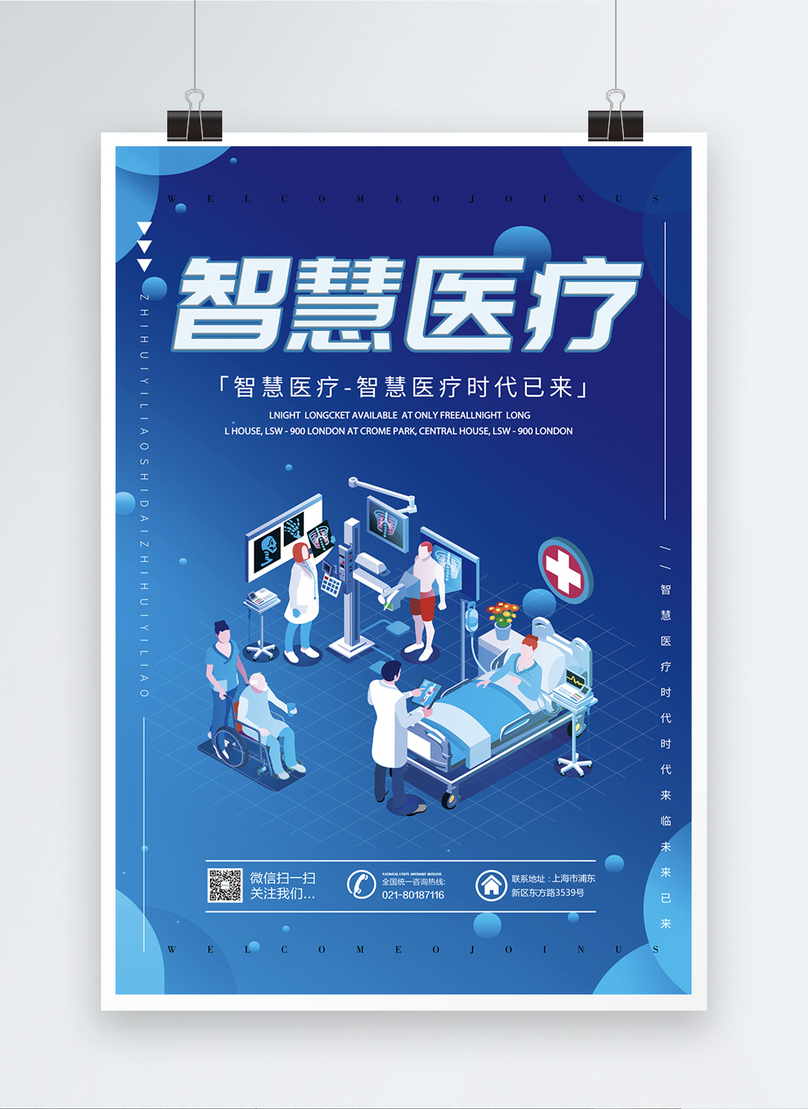 smart medical posters template image picture free download